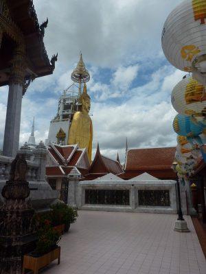 Wat Intharavihan