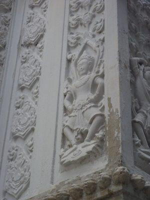 Un détail du Wat Ratchapradit
