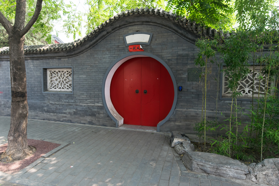 Portail D'une Habitation Luxueuse Dans Une Hutong Contrastant Avec Le Reste De La Ruelle.