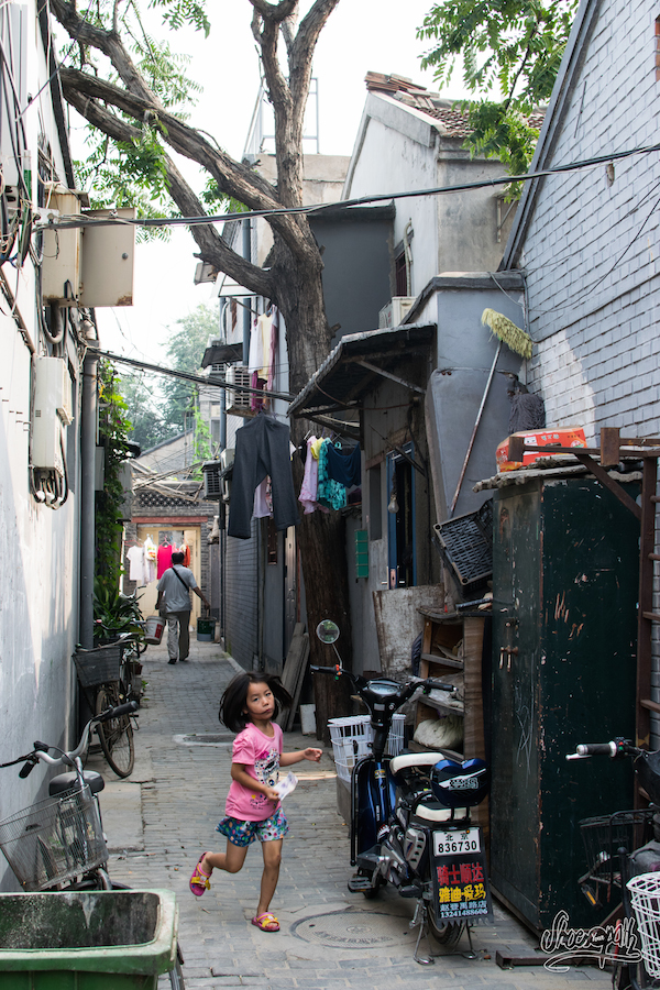 La Fillette Du Hutong