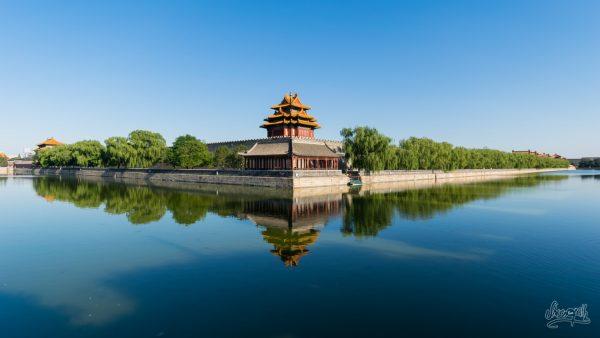 Les Remparts De La Cité Interdite, Peu De Temps Avant Le Coucher De Soleil Sur Pékin
