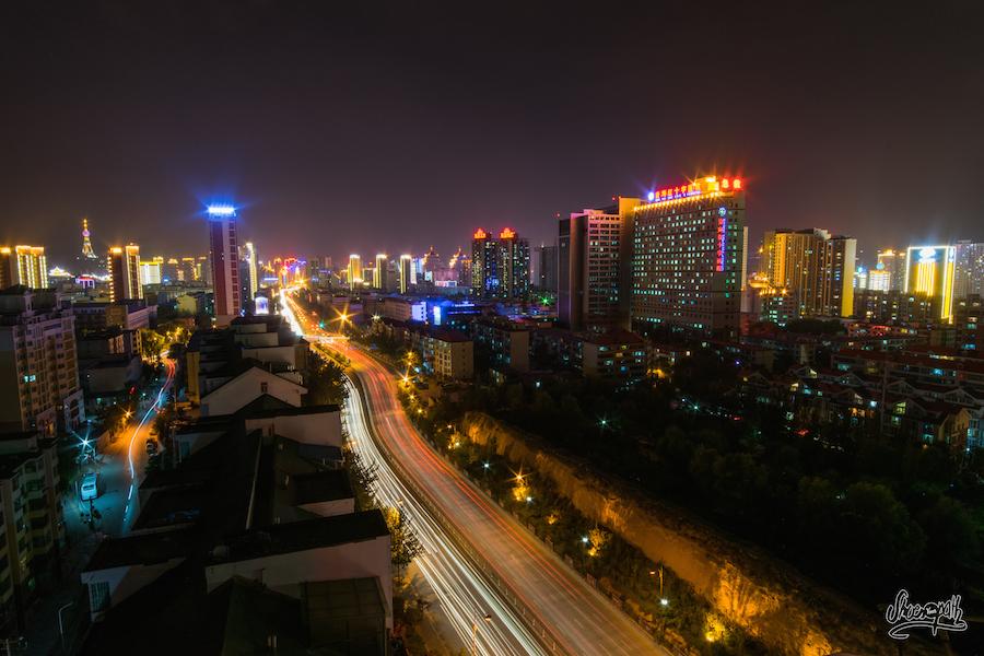 Xining De Nuit