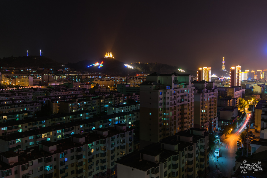 """Un Petit Quartier De Xining, """"un Peu Moins Urbanisé"""""""