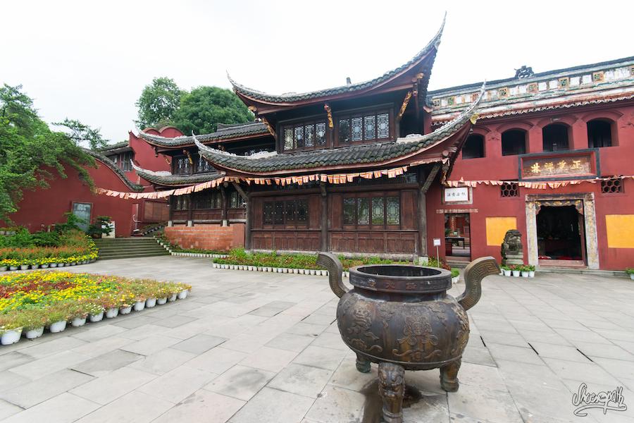 L'entrée du Wuyou temple