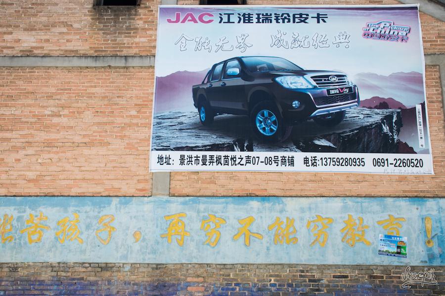 Le rêve chinois, placardé en pleine cambrousse...