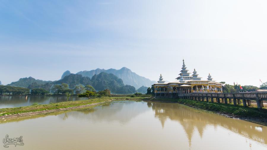 Une pagode à Kyauk Kalap
