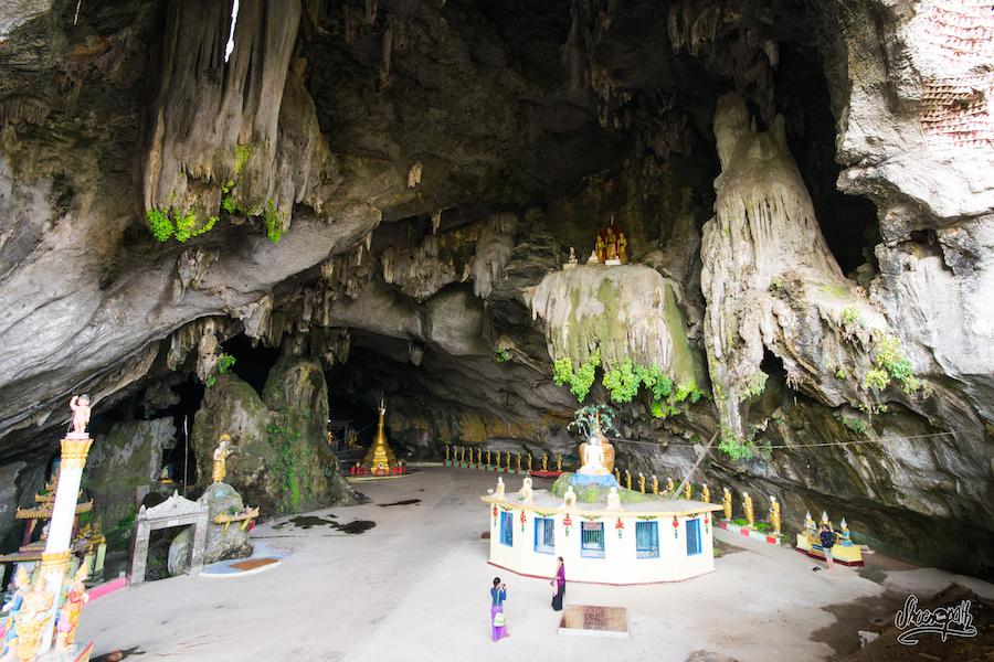 L'entrée De Saddar Cave