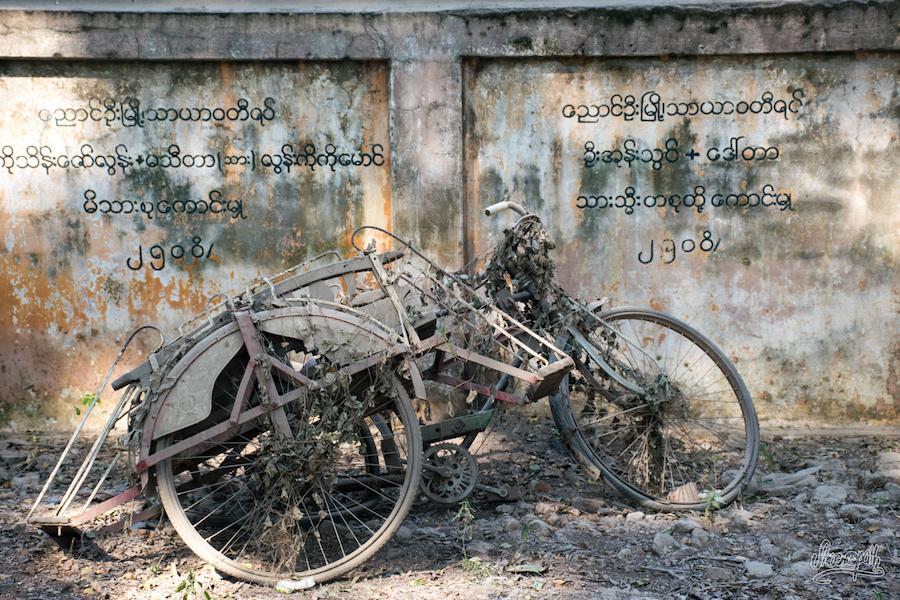 Vélo Taxi, Moyen De Transport Courant Au Myanmar