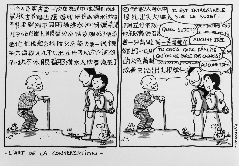 En BD... L'art de la conversattion