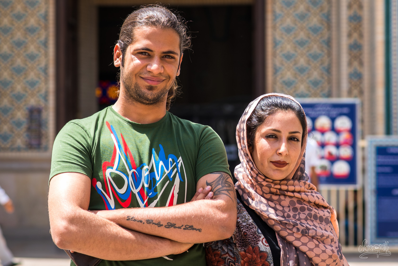 Portrait D'un Jeune Couple Iranien