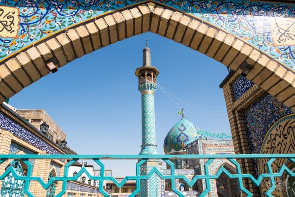 Iran - Teheran - Mosque Imamzadeh Saleh