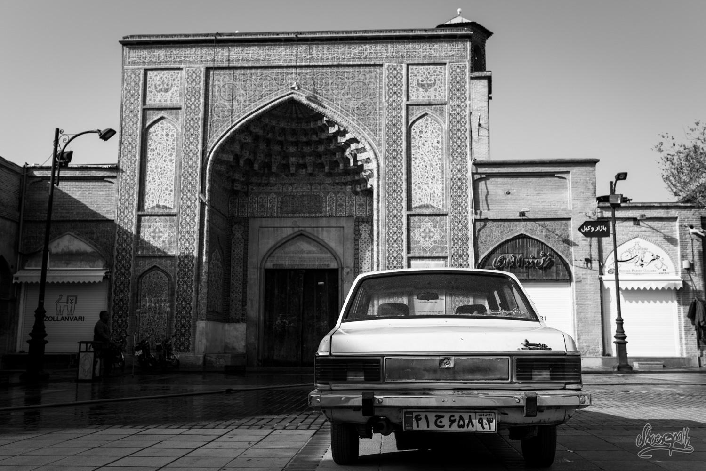 La porte de la mosquée Vakil de Shiraz