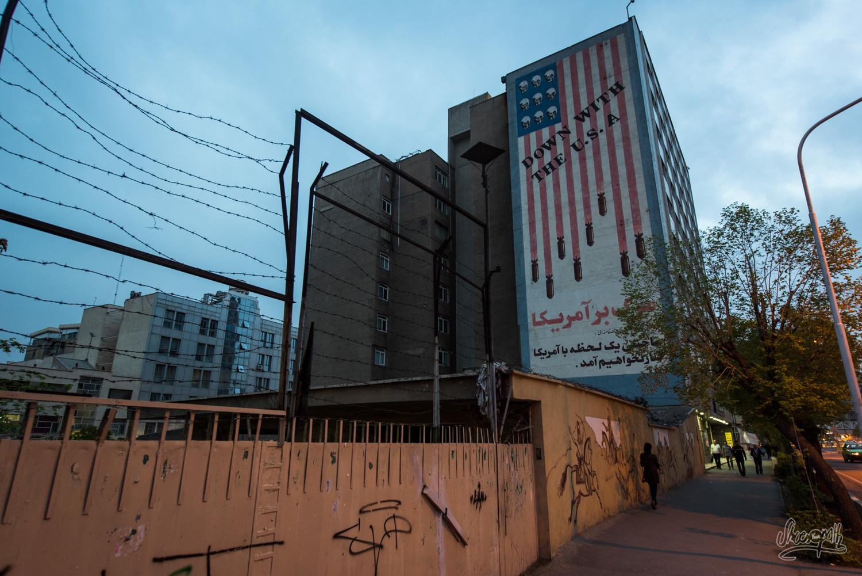 Iran - Téhéran, Ville Moderne, Au Passé Complexe...