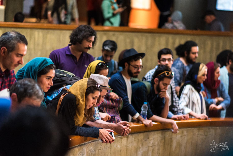 Concert De Musique D'improvisation Au Musée D'art Contemporain De Téhéran, Iran