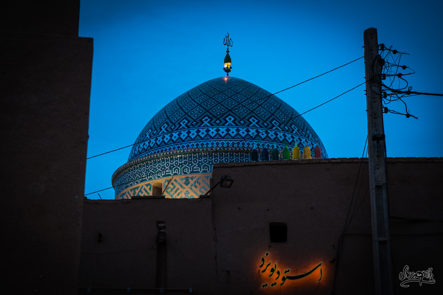 Iran Yazd by night