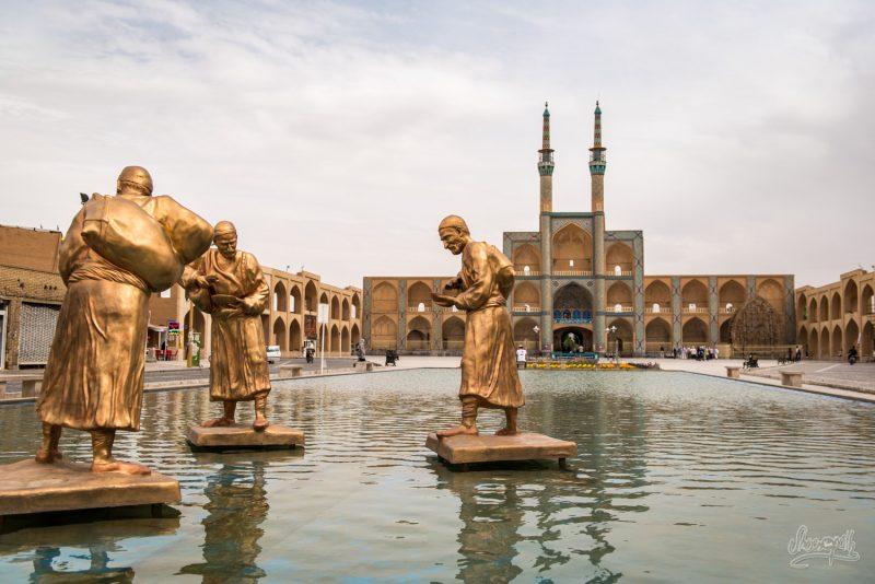 Le Complexe Amir Chakhmaq De Yazd