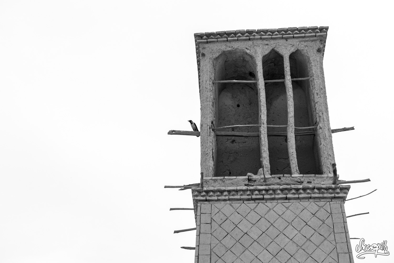 Une tour de badgir