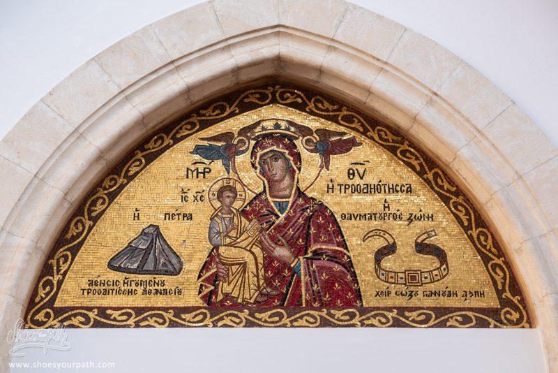 Le Monastère De Trooditissa, Perdu Dans Le Massif De Troodos